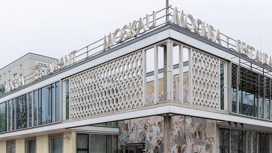 Cafe Moskau in Berlin. Öffnet Seite: : Eröffnung des KI-Observatoriums